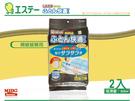 日本雞仔牌 被褥用備長炭除濕消臭劑(310gx2片)《Midohouse》