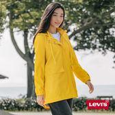 [第2件1折]Levis 女款 連帽外套 / 防水潑水風衣設計 / 黃