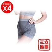 【京美】健康竹炭銀纖維提臀褲(4件組)-電電購
