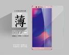 【9H 非滿版】糖果 SUGAR S11 Y8 Max Pro Y12 Y12s Y16 Y19 玻璃保護貼 螢幕玻璃貼 手機玻璃貼 螢幕保護貼