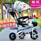 嬰兒手推車-三輪車折疊自行車鈦空輪 YEC