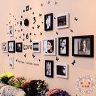 相框客廳照片墻時鐘裝飾黑白相框墻創意掛墻...