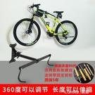 自行車掛架高強度牆壁掛鉤室內家用單車山地車公路車展示停車架 樂活生活館