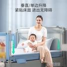 床護欄嬰兒護欄床圍欄寶寶防摔防護欄床上防掉床檔兒童床邊擋板2米 快速出貨YJT