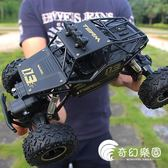 遙控車-超大合金越野四驅車充電動遙控汽車男孩高速大腳攀爬賽車兒童玩具-奇幻樂園