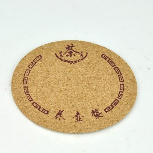 [超豐國際]軟木杯墊 宜興紫砂壺紫砂杯茶具茶盤托盤壺墊墊子1入