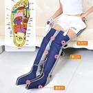 腿部按摩器小腿腳部足底腳底揉捏神器加熱理療器經絡疏通儀全自動