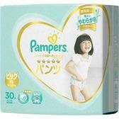 (全)Pampers 幫寶適 日本境內版五星尿布/紙尿褲XL30片X4包(褲型)箱購[衛立兒生活館]