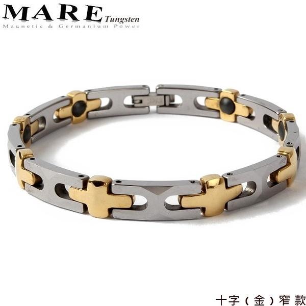 【MARE-鎢鋼】系列:十字(金)窄 款