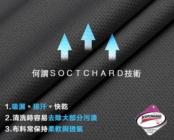 台灣製 3M吸濕排汗 運動網眼透氣素面上衣 短T【S06G6350】現貨+預購
