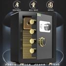 吉文牌保險櫃機械鎖帶鑰匙家用小型超小迷你高45cm機械密碼保險箱LX 智慧 618狂歡