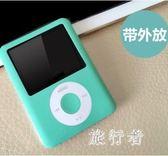 MP3 超薄有屏mp4音樂播放器隨身聽學生英語外放 BF5955【旅行者】
