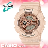 CASIO 手錶專賣店 CASIO BA-110CP-4A BABY-G 橡膠錶帶 全新品 保固一年 BA-110CP