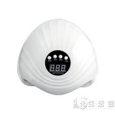 108W美甲光療機美甲店推薦速干感應LED烘干機做指甲油膠工具烤燈 聖誕節全館免運