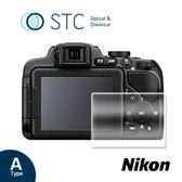【STC】9H鋼化玻璃保護貼 - 專為Nikon P610 / P600 觸控式相機螢幕設計