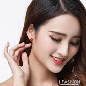 925銀紅色瑪瑙圓珠耳釘女簡約紅豆小圓珠氣質優雅耳骨釘 Ifashion