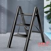鋁梯家用多 折疊梯子加厚鋁合金人字梯花架置物架三步便攜梯凳T 3 色雙12 提前購