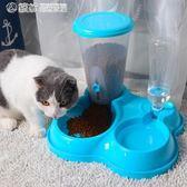 餵食器 貓碗雙碗自動飲水狗碗自動喂食器寵物用品貓食盆狗食盆貓咪用品YXS 「繽紛創意家居」