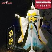 清姬cos cosplay服裝女 Fate grand order FGO【聚可愛】【聚可愛】
