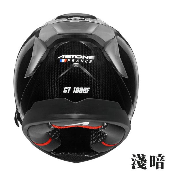 【東門城】ASTONE GT1000F 專用配件 後擾流 鴨尾 空力套件 安全帽配件