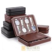 簡約8位拉鍊手錶首飾收納包 PU便攜式旅行手錶收納盒 名錶收納包 快速出貨