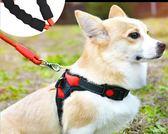 小狗狗用品胸背帶背心式牽引繩Dhh5150【潘小丫女鞋】