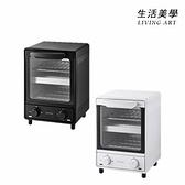 TOFFY【NR-K-TS4】烤箱 LADONNA 遠紅外線 烤麵包機 烤吐司 雙層 三段火力