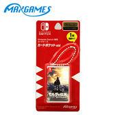 【NS 周邊】Max Games 迷你單片卡匣收納盒(薩爾達)