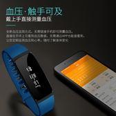 智能血壓手環男女款測多功能心率計步器3代健康防水運動手表 GB4641『M&G大尺碼』