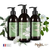 三入組-法國Najel阿勒坡古皂液-淨透平衡頭皮SPA洗髮精300ml(茉莉花/梔子花/木質沉香)