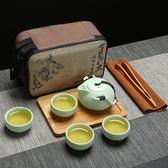 快客杯茶壺陶瓷功夫茶具一壺兩杯便攜辦公旅行茶具套裝定制logo