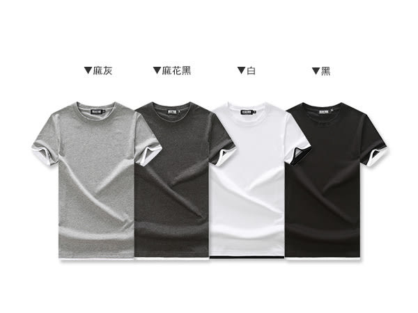 短T  韓版假兩件純色拼接短袖上衣【NW628136】