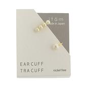 itam 日本製 珍珠夾 耳掛/鉤形耳環(金) (EC030)