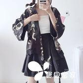 2018夏季女裝韓版學生日系防曬外套 半身裙時尚休閑套裝兩件套萌