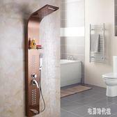 沐浴柱智能恒溫淋浴花灑套裝淋浴屏浴室淋浴器加壓頂噴頭全銅龍頭LXY3446【宅男時代城】