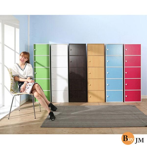 《百嘉美》粉彩五格五門收納櫃/書櫃(6色可選) 鞋櫃 麻將桌 衣櫃 斗櫃