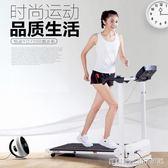 跑步機家用款電動走步多功能迷妳全折疊小型運動健身器材靜音igo  全館免運