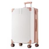 網紅行李箱女20旅行箱復古拉桿箱萬向輪24學生密碼箱皮箱子22寸 喵可可
