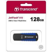 Transcend 創見 JetFlash 810 128GB 隨身碟 軍規抗震碟