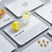 長方形密胺托盤 北歐客廳放水杯茶盤零食點心水果盤餐盤-Ifashion YTL