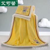 珊瑚絨兒童小毛毯夏季加厚單人薄法蘭絨空調毯午睡毯辦公室小毯子