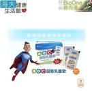 【海夫健康生活館】BioOne 碧而優 ABC固態乳酸飲Protect配方(30包/盒,共6盒;額外贈1盒)
