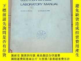 二手書博民逛書店electron罕見devices laboratory manual(P2694)Y173412