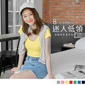 OB嚴選《AA9592-》高含棉多彩素色低胸圓領短袖上衣.8色--適 S~L