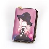 可愛小巧卡包錢包一體包女式多卡位大容量卡片包超薄放卡的零錢包
