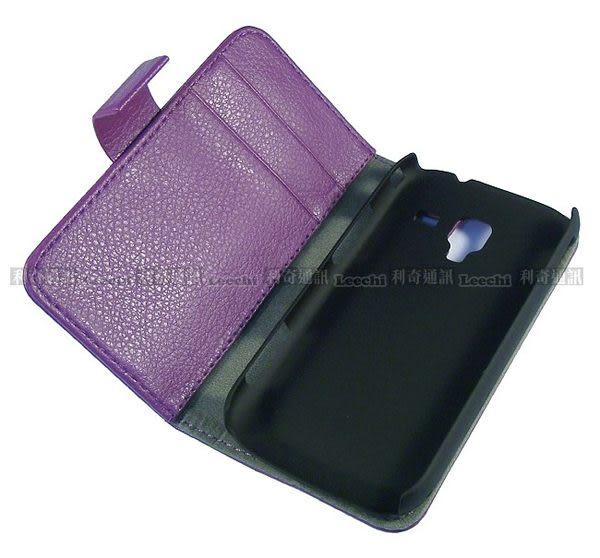 【Monmart】Samsung i8160 Galaxy Ace 2 左右開錢包支架皮套