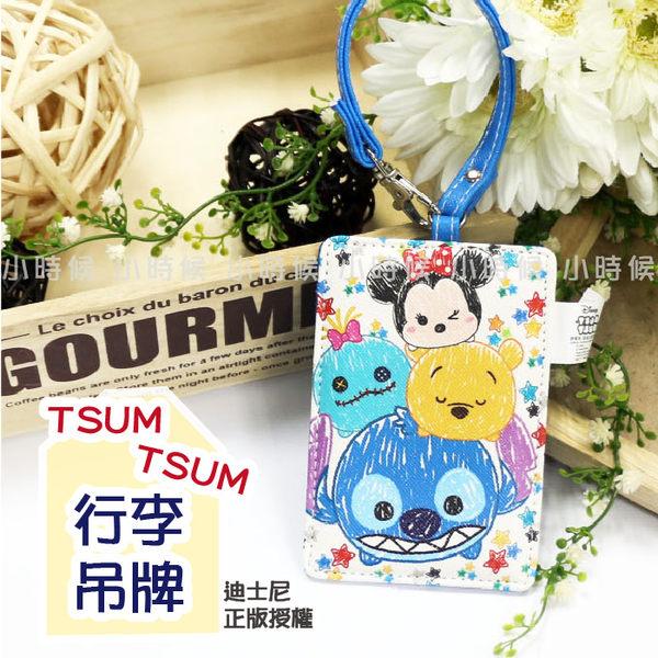 ☆小時候創意屋☆ 迪士尼 正版授權 TSUM大集合 D TSUM 行李箱 吊牌 卡夾 證件套 證件夾 行李吊牌