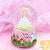 女孩生日禮物公主夢音樂盒女童八音盒女生禮品兒童水晶球天空之城 aj8619『pink領袖衣社』