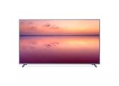 福利品 飛利浦 70PUH6774 4K 液晶電視(顯示器+視訊卡)