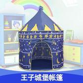 室內兒童遊戲帳篷LVV4137【KIKIKOKO】